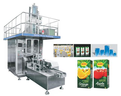 Automatic Aseptic Brick Filling Machine